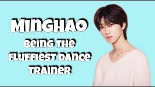 idol producer season 2 ep 1 eng sub mingyu - मुफ्त ऑनलाइन