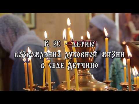 Храм гроба господня фильм скачать торрент