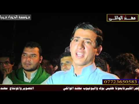 اقوه هوسات ونين المهوال محمد ابو الورد وحسين المانعي خرافي جديد وحصري يستحق المشاهده 2016