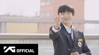 강승윤(KANG SEUNG YOON) - '아이야 (IYAH)' M/V MAKING FILM