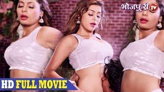 2018 ki Superhit FULL Bhojpuri Movie | Superhit Bhojpuri Film 2018