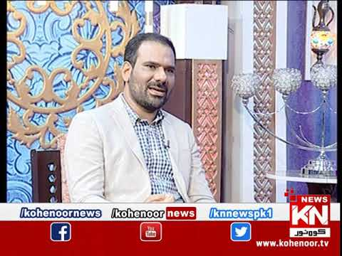 Good Morning 18 March 2020 | Kohenoor News Pakistan
