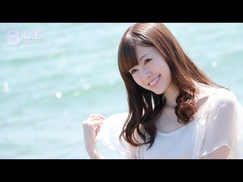 【B.L.T.】6月12日発売「季刊 乃木坂 vol.2」白石麻衣さんメイキング動画