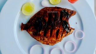 Kerala Fish Fry/Nadan Meen Varuthathu/Meen Porichathu /Avoli Varuthathu .Recipe no 84