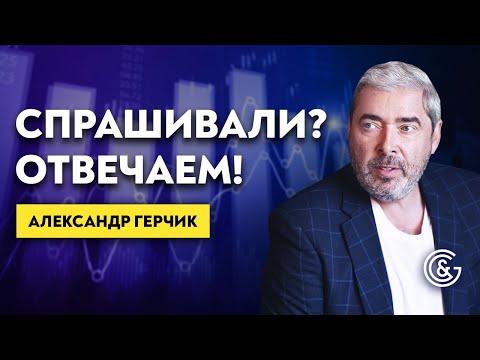 Брокеры от московской биржи