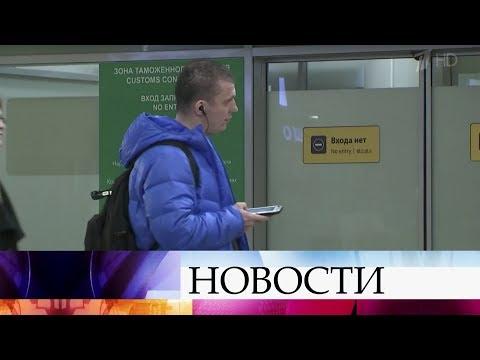 Владимир Путин подписал закон об отмене платы за национальный роуминг.