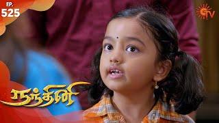 Nandhini - நந்தினி   Episode 525   Sun TV Serial   Super Hit Tamil Serial