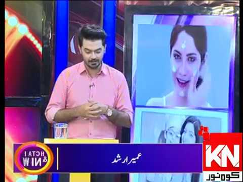 Watch & Win 12 November 2019 | Kohenoor News Pakistan