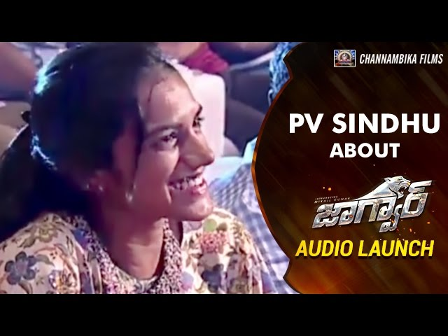 PV Sindhu Conveys Best Wishes To Jaguar Movie Team at Audio Launch