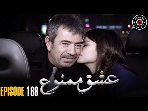 Ishq e Mamnu | Episode 168 | Turkish Drama | Nihal and Behlul | Dramas Central