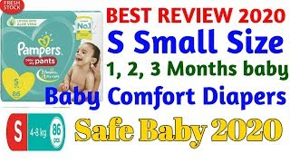 Baby diapers Premium Quality in india | Pampers Diapers S Size 2020 | 2 Month baby