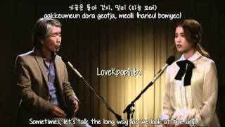 IU (Ft. Choi Baek Ho) - Walk With Me, Girl (아이야 나랑 걷자) [English subs + Romanization + Hangul] HD