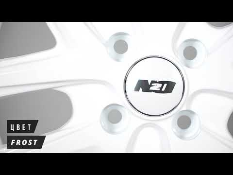 Диски N2O: Y4925 // Проверено и рекомендовано Роскачеством