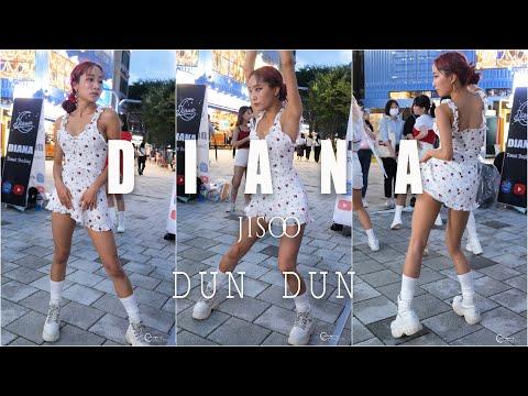200801 댄스팀 다이아나 DIANA 지수 'DUN DUN' @홍대버스킹 4K 60P 직캠