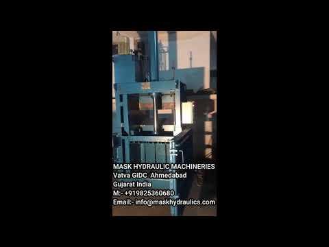 Vertical Type Cardboard Baling Machine