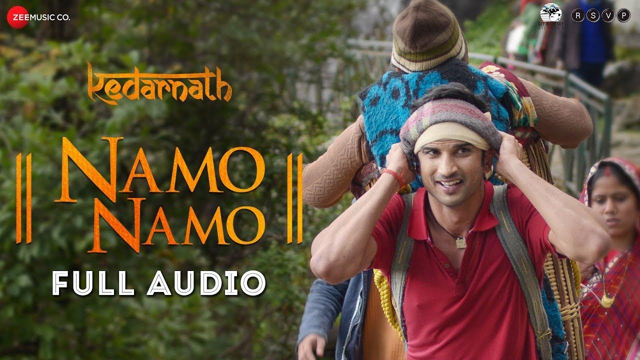 Namo Namo mp3 Song