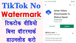 Download TikTok Videos Without Watermark - Download Instagram Videos - Download Facebook Videos