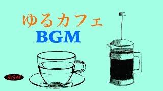 Relaxing Cafe Music - Bossa Nova & Jazz Instrumental Music - Music for work,Study
