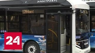 По улицам Северной столицы начали курсировать электробусы - Россия 24