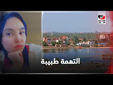 طبيبة بحميات الإسماعيلية تشكو جيرانها: اتهموني بنشر كورونا