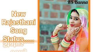 banna and baisa whatsapp status видео - Review auto videos
