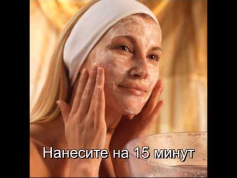Эффективные мазь от пигментных пятен на лице