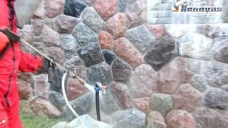 Smėliavimas akmenų