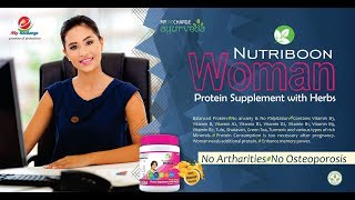 MY RECHARGE WOMEN'S NUTRIBOON |AkashZone