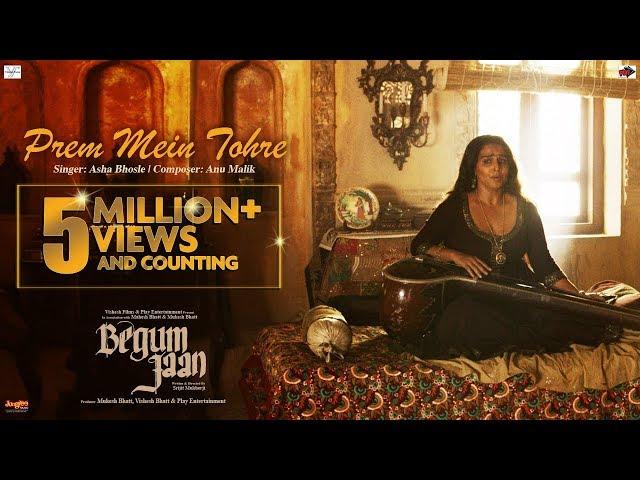 Prem Mein Tohre Video Song | Begum Jaan Movie Songs | Vidya Balan, Asha Bhosle