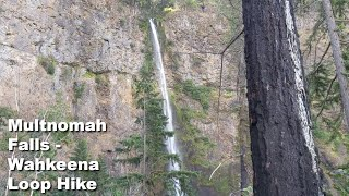 Video review of the Multnomah - Wahkeena Falls Loop Hike with footage of it's features and terrain.