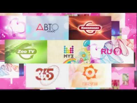 Триколор ТВ. Второй приемник в дом (30sec, 2012 год)