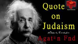 Albert Einstein's Quote On Judaism