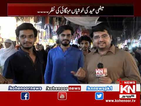 Nishan Dahi 01 June 2019 | Kohenoor News Pakistan