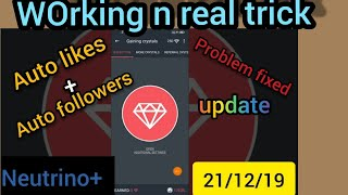 neutrino hack diamonds apk - मुफ्त ऑनलाइन