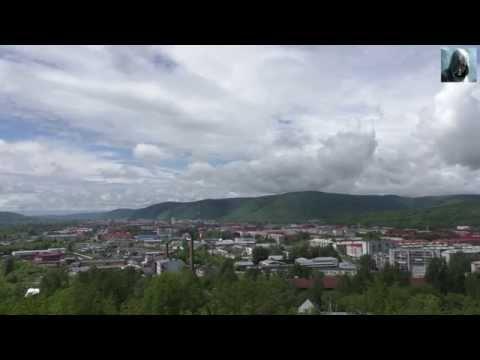 Город Междуреченск Кемеровской Области