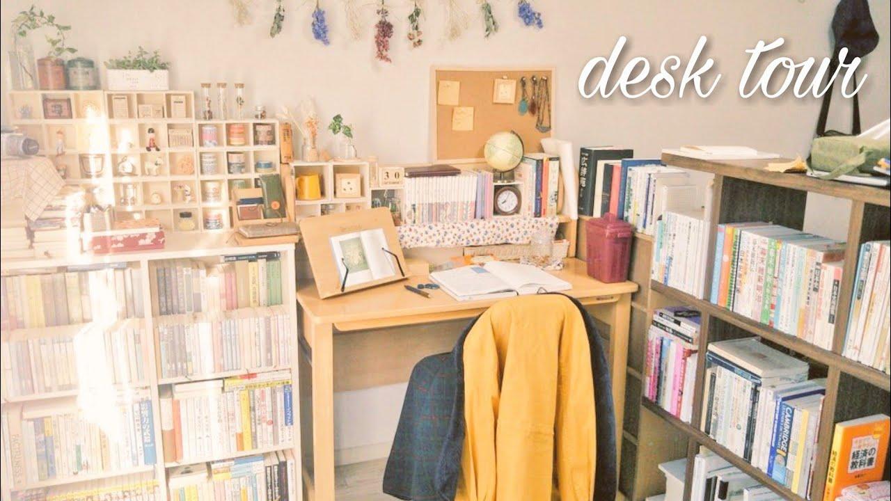 本好き大学生のデスクツアー|本棚も紹介します。