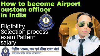 How to become Airport custom officer In India ✈️ #customofficer ( Harsh Verma )