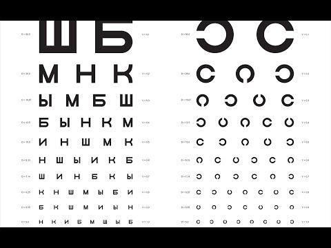 Тонометр измерения глазного давления купить
