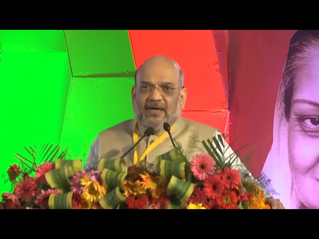 WATCH : Amit Shah addresses Booth Level Karyakarta Sammelan in Hoshangabad, Madhya Pradesh