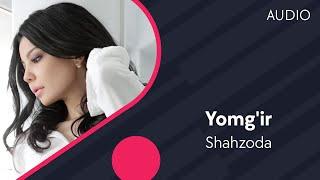 Shahzoda - Yomg'ir | Шахзода - Ёмгир (music version)