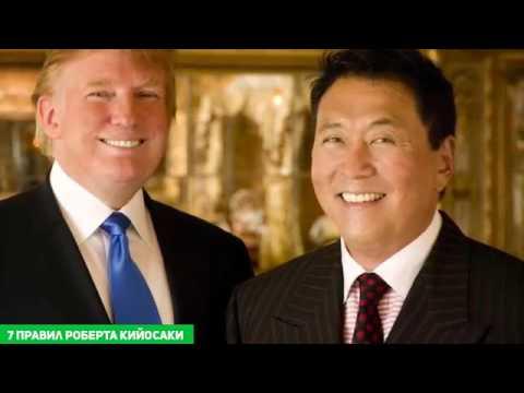 Фото богатые люди мира