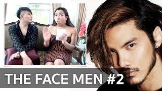 The Face Men s2 ep.2 | หมูหยอง มง ยืนหนึ่ง | Recap | Bryan Tan