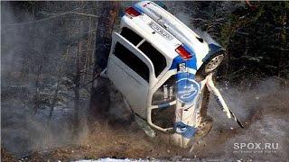 Аварии на ралли WRC #5 (Подборка раллийных аварий на авто гонках WRC)