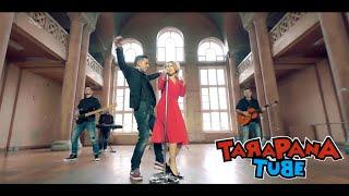 Nives Celzijus & Tarapana    Tebi U Inat   (Official Video HD)