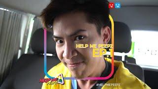 HELP ME PEEPZ | EP.1 เปิดซิงอีพีแรก แม่เอมมาละจร้าาา   | PEEPZ |