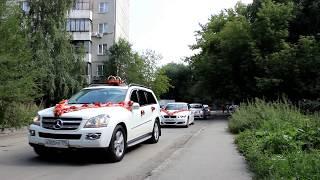 Свадебные автомобили в Челябинске. Свадебные кортежи (www.auto454.ru)