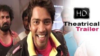 Action 3D - Trailer - Allari Naresh, Vaibhav Reddy, Shaam, Raju Sundaram, Neelam Upadhyay, Ritu Barmecha