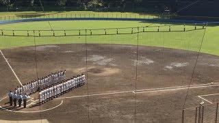 慶應1-2x横浜_2018年秋季神奈川県大会準決勝試合開始〜5回裏