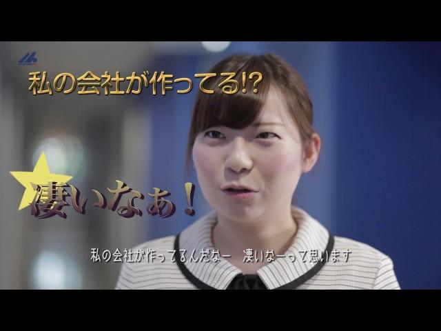 株式会社森下組 リクルート動画「職場」編