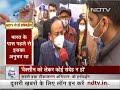 Corona Vaccination पर NDTV से बोले स्वास्थ्य मंत्री - Vaccine को लेकर संदेह नहीं होना चाहिए - Video